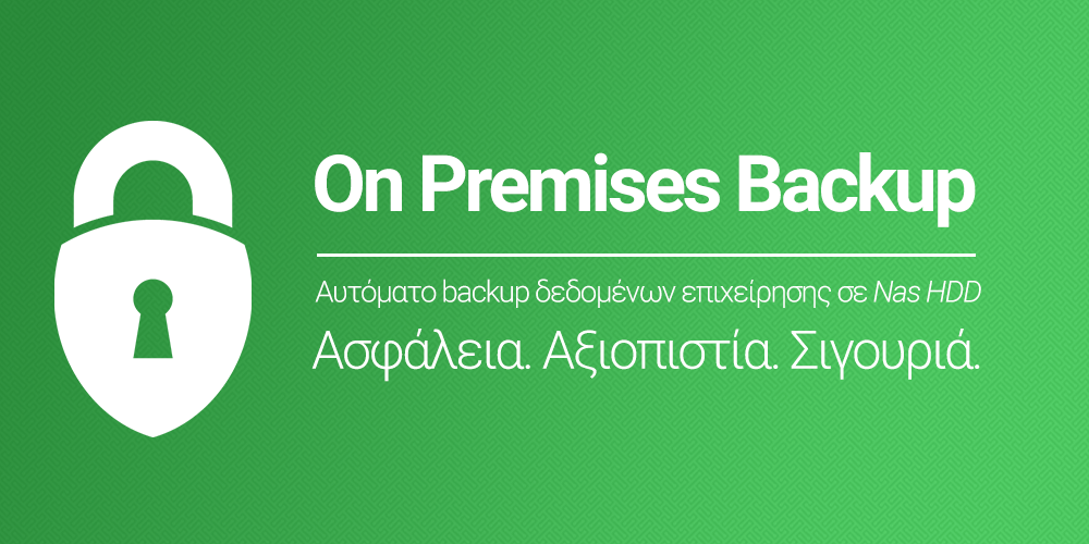 OnPremisesBackup